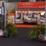 Honeywell adds life to the trade show with Ferns, Mums and Bromeliads.